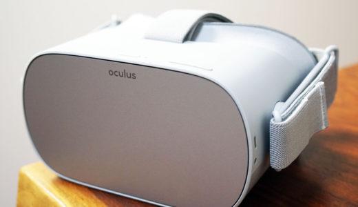 Oculus Go「惜しいアプリ3本」と「神アプリ3本」