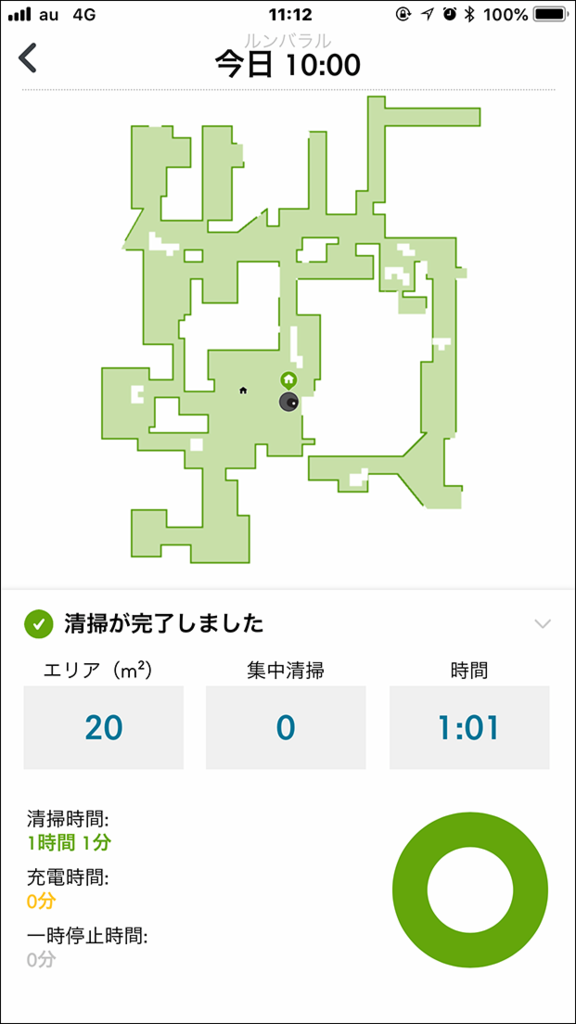 Roomba CleanMap機能