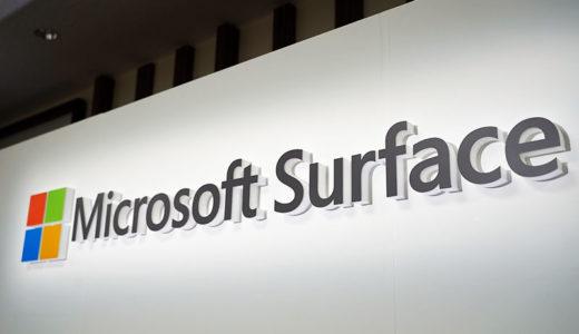 「Microsoft Japan Surface Event」でブラックのあいつに会ってきました