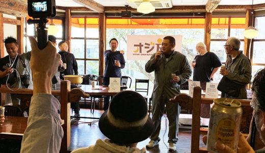 「オジロックフェスティバル2018 in 六本木豚組しゃぶ庵」がヤバかった(満腹的な意味で)