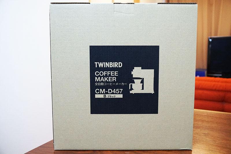 ツインバードコーヒーメーカー:パッケージ