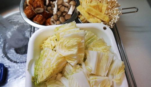 ホットクック レシピ#91:キムチの素で無水キムチ&チーズ鍋