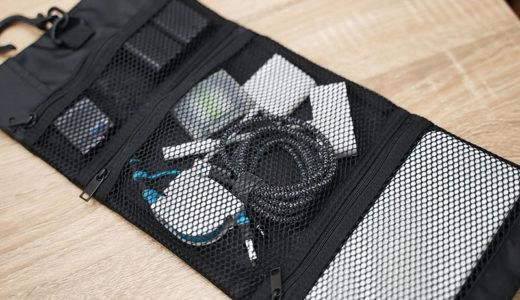 無印良品「吊るせるケース小物ポケット」が小物の整理にめちゃ便利