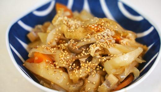 ホットクック レシピ#104:品川駅ナカでお皿と野菜を買って醤油炒め