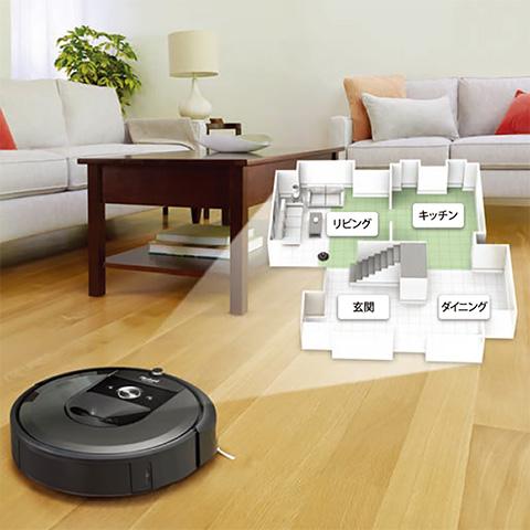 Roomba Imprintスマートマッピング機能