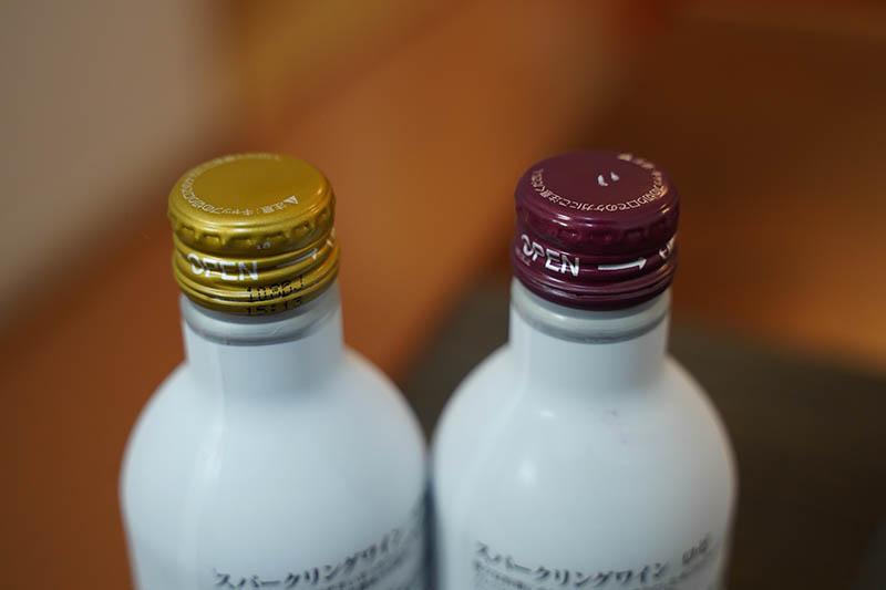 成城石井オリジナル 缶入りスパークリングワイン スクリューキャップ