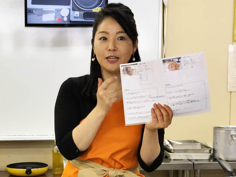 メンキチ5月 福本陽子先生
