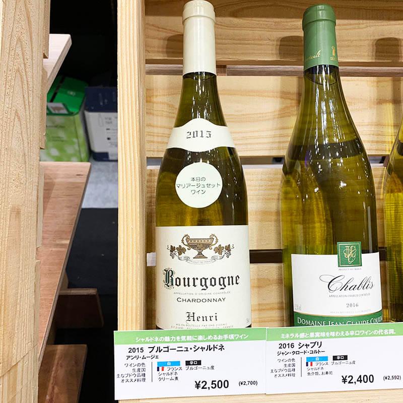 エノテカ ワインとチーズのある暮らし 白ワイン