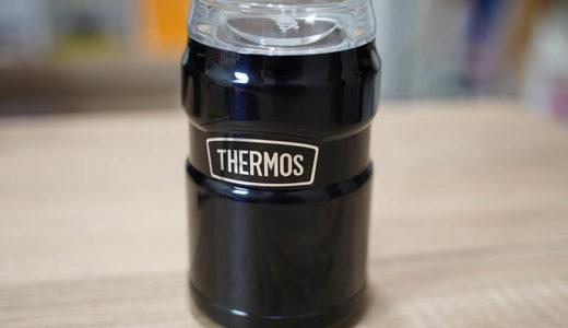 クールに350ml缶をキープできる:サーモス アウトドアシリーズ 保冷缶ホルダー