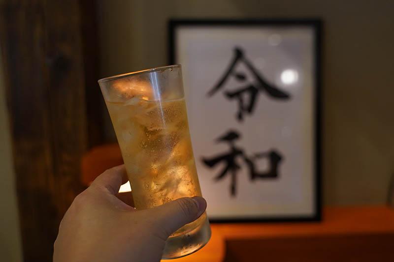 令和に乾杯!