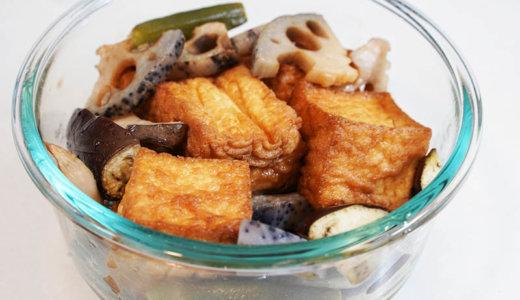 ヘルシオレシピ#16:厚揚げと野菜を焼いてポン酢と絡めるの巻