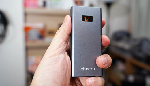 cheero Power Plus 5 10000mAh with PD 18Wレビュー