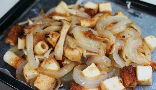 ヘルシオレシピ#19:玉ねぎ・ちくわの味噌甘辛焼きを作る