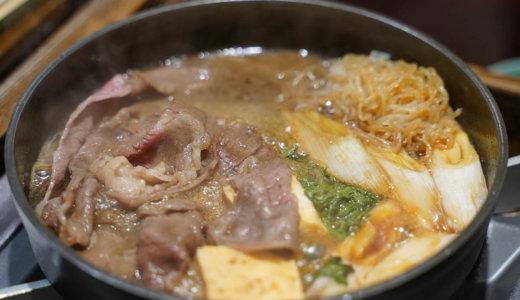 牛鍋 荒井屋:明治から令和に連綿と続く牛鍋の美味しさとお店の伝統を味わう