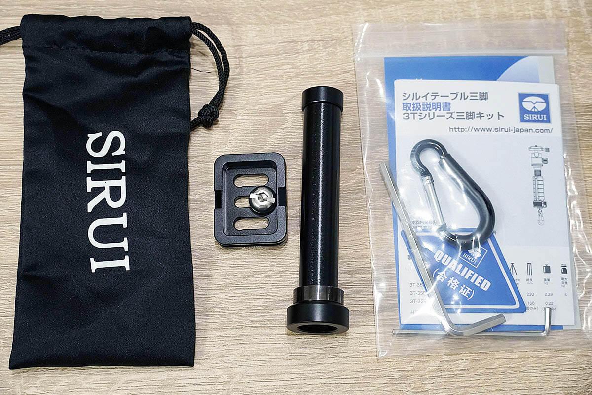 SIRUI ミニ三脚 3T-35K