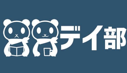 """映画予告編のわくわく感が詰まったアプリ~iOS App """"Trailers"""""""