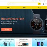 【Gearbest】での買い方:XiaomiやOPPO、OnePlusなども大集合! 香港の通販サイトでお得にShopping
