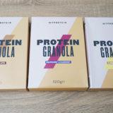 マイプロテインの低糖質でタンパク質も補給できる【プロテイングラノーラ】3種類を食べてみた