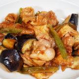 ヘルシオ レシピ#22:「ナスと鶏肉の豆板醤炒め」をさくっと作って暑さに熱さで対抗してみた