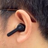【レビュー】TaoTronics 完全ワイヤレスイヤホン:SoundLiberty 53(進化版)は防水性能が強化!