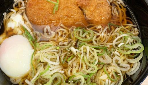 品川駅ナカ「かき揚げ蕎麦 吉利庵」のコロッケ蕎麦は素早く、そしてうまい