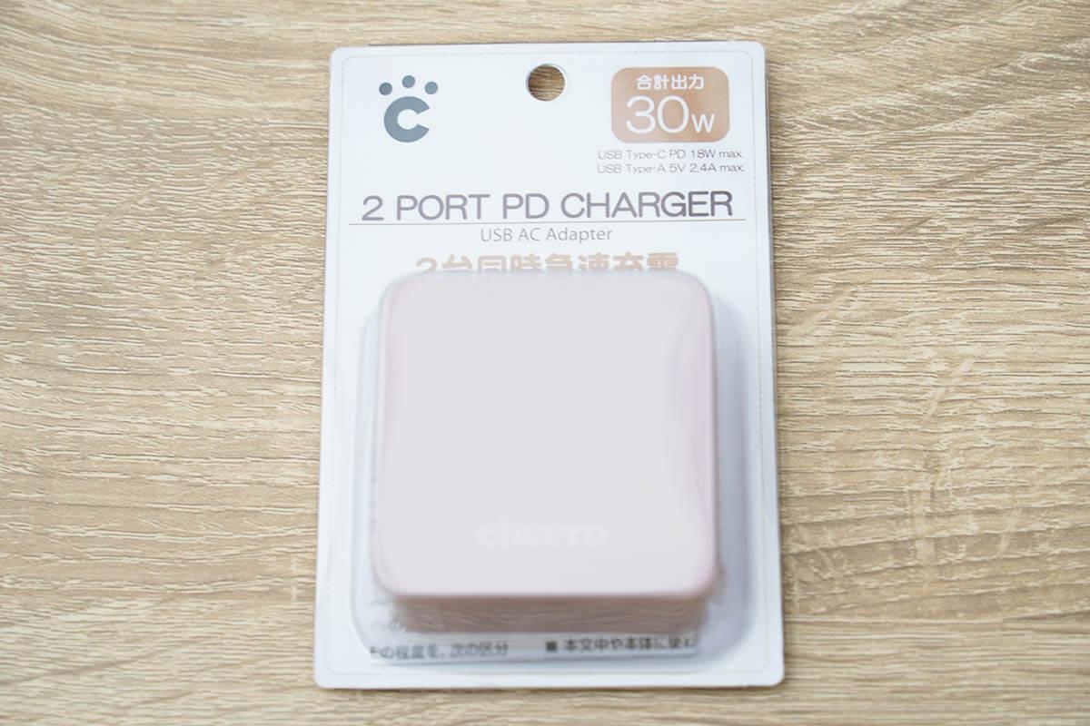 cheero 2 PORT PD CHARGE