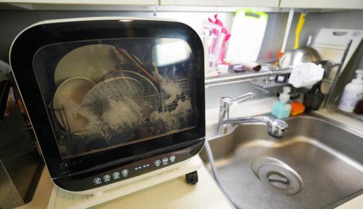 工事不要の食器洗い乾燥機は正義です:エスケイジャパン Jaime SDWJ5Lレビュー(動画あり)