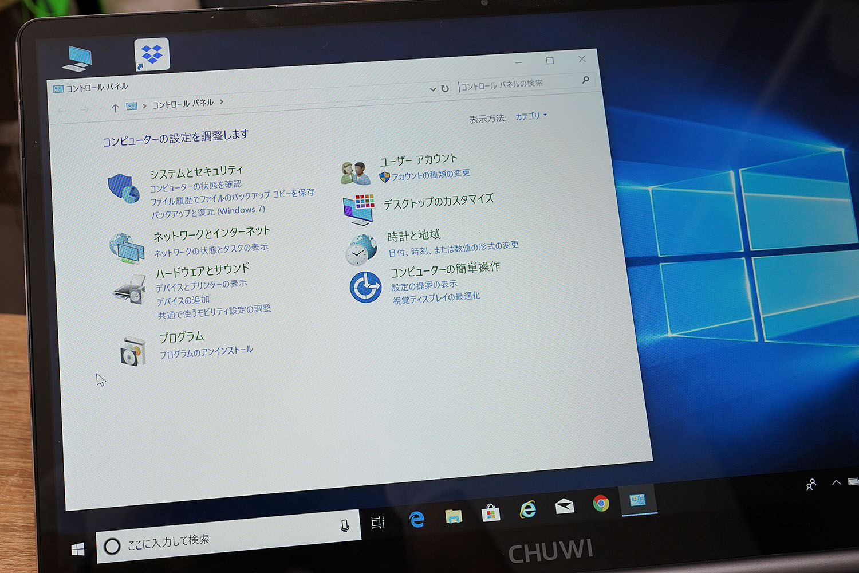 CHUWI LapBook Pro 14.1 コントロールパネル表示