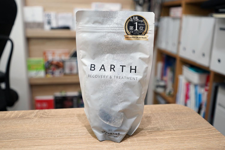 BARTH バース 90錠パッケージ