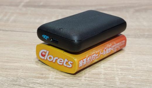 【レビュー】Anker PowerPort Atom III Slim PD 30W USB-C:小さくて薄い正義の急速充電器