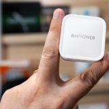 【レビュー】GaN (窒化ガリウム)採用RAVPower 30W USB-C 急速充電器:さらにちっちゃいのがきた!