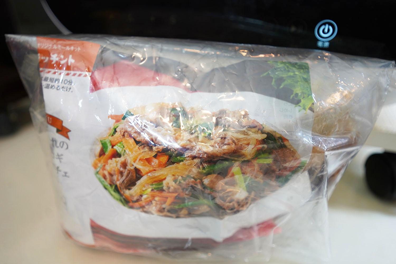 キッチント 特製たれのプルコギチャプチェ パッケージ