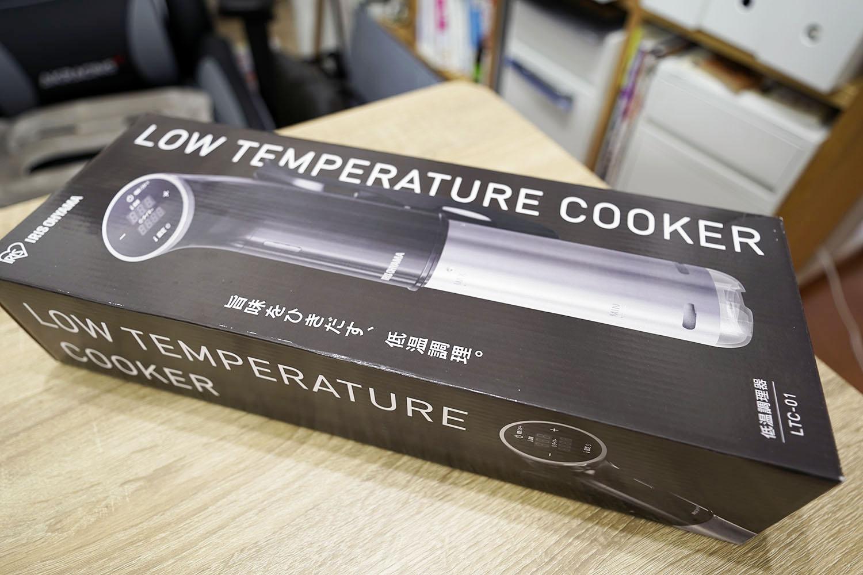 アイリスオーヤマ 低温調理器 LTC-01パッケージ