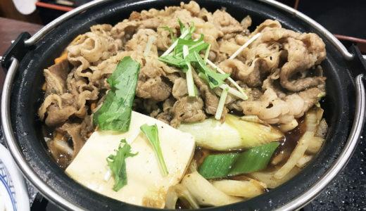 2019年は今日から販売開始! 吉野家「牛すき鍋膳」がすきなのは、すきなスタイルですき焼きを食べられるからです
