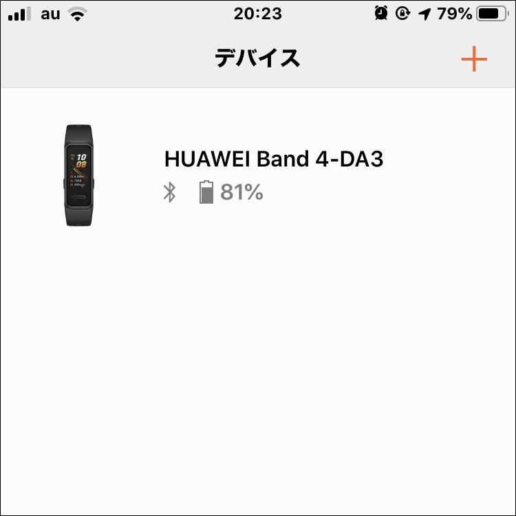 Huawei Health - デバイス選択画面