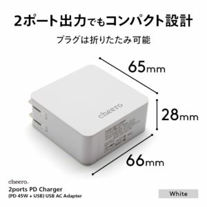 cheero 2 port PD Charger (PD 45W + USB) サイズ表示
