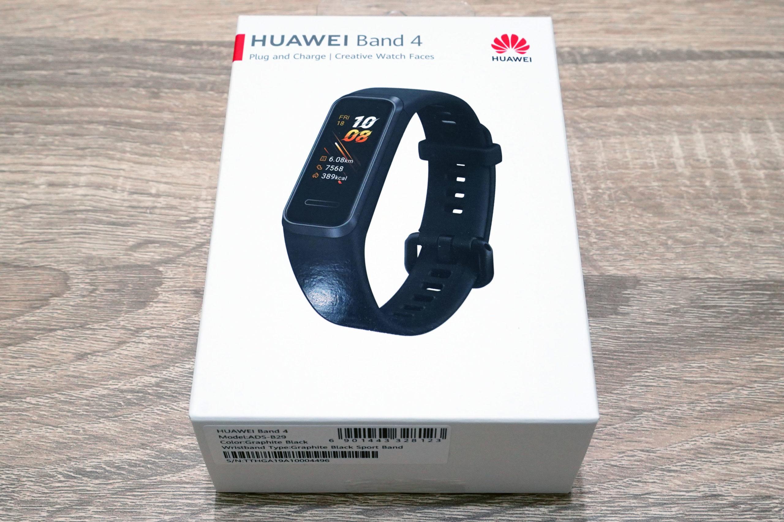 HUAWEI Band 4 パッケージ