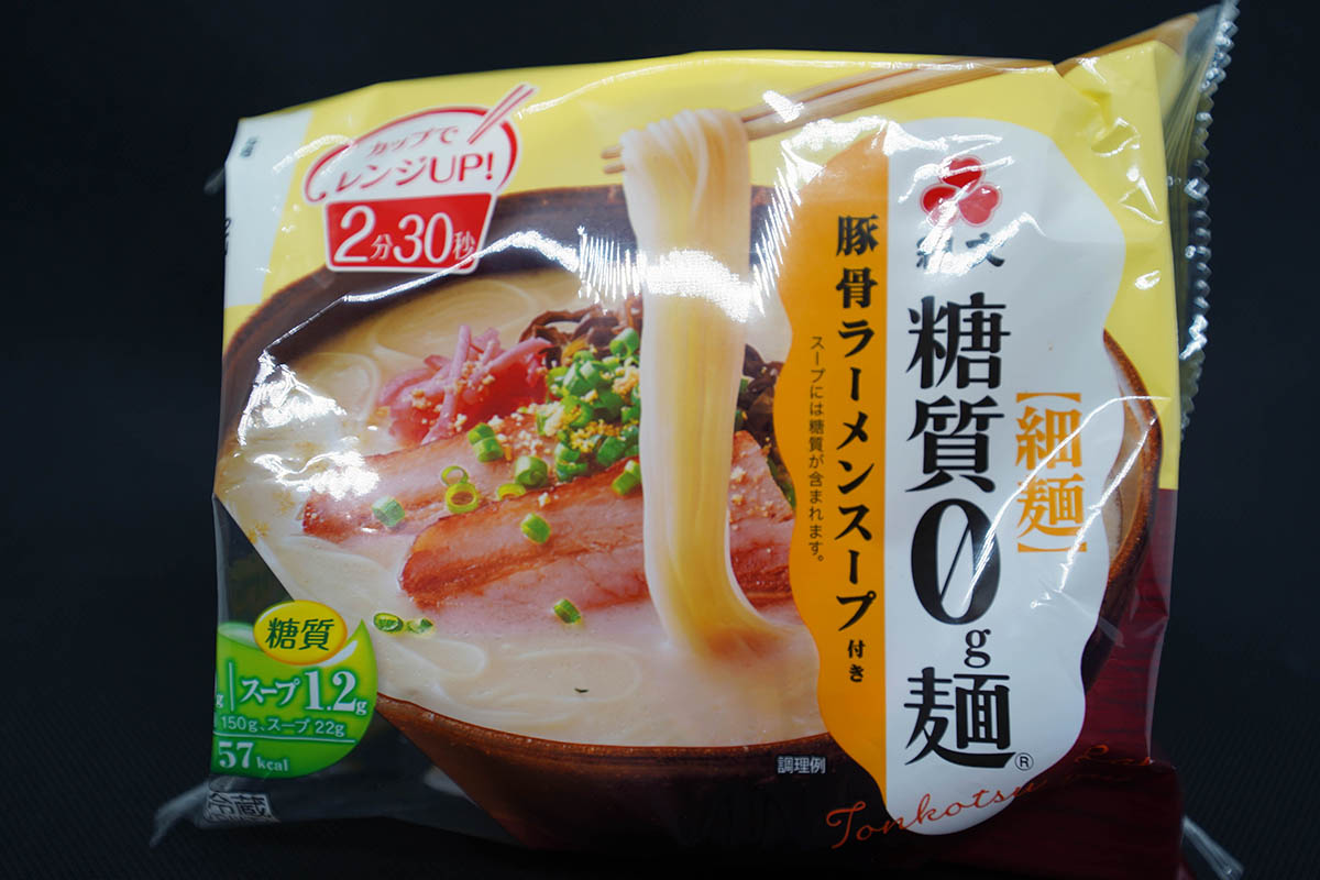 糖質0g麺 豚骨ラーメンスープ付き パッケージ