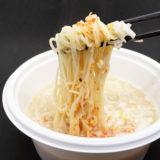 【レビュー】紀文 糖質0g麺 豚骨ラーメンスープ付き:素ラーメンなれど罪悪感なく小腹を満たせる癒やしの存在