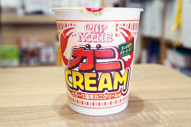 カップヌードル 濃厚カニクリーム味 ビッグ カップ