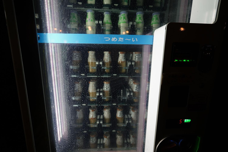 コーヒー牛乳の自動販売機