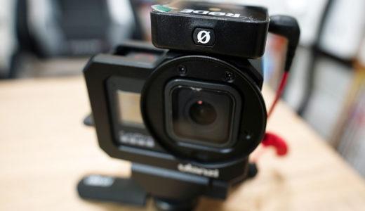 GoPro Hero 8 Black用のおすすめケース決定版「ulanzi G8-5 vlog Cage」は一挙両得のナイスなケースだった