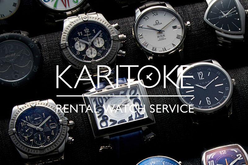 KARITOKEサービス概要