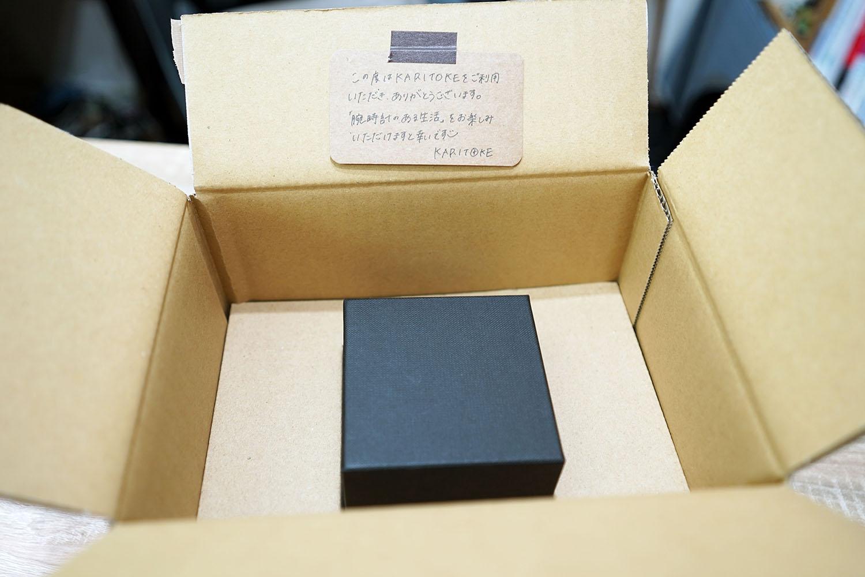 KARITOKE:レンタルして到着したボックス