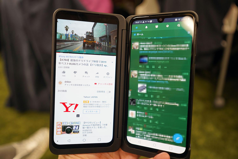 LG G8X ThinQ:左でYouTube、右でSNSなどお手の物