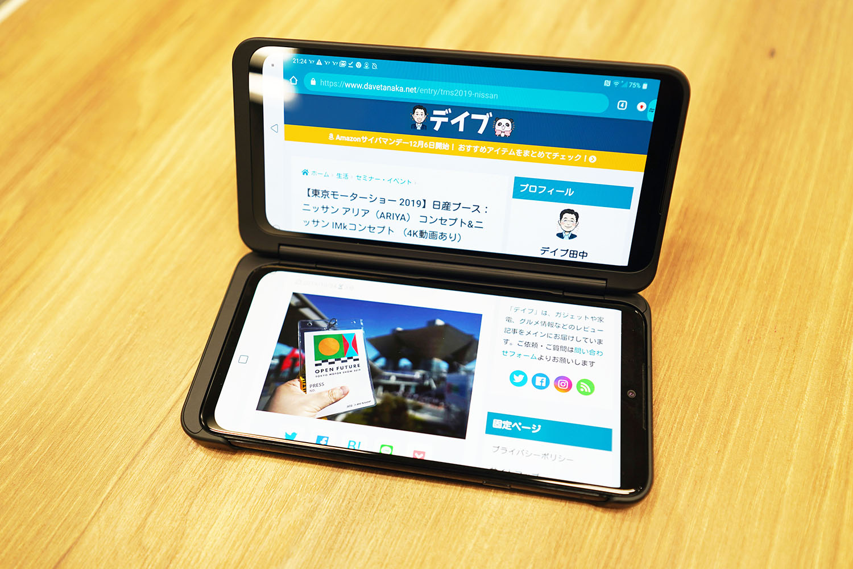 LG G8X ThinQ:Google Chromeワイドモードは横表示だと非常に実践的
