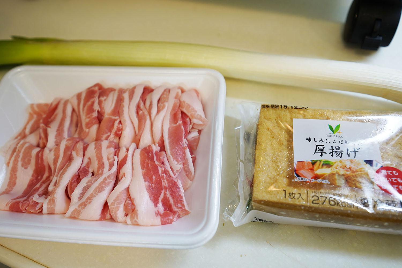豚肉と厚揚げのコチュジャンマヨ炒め:食材