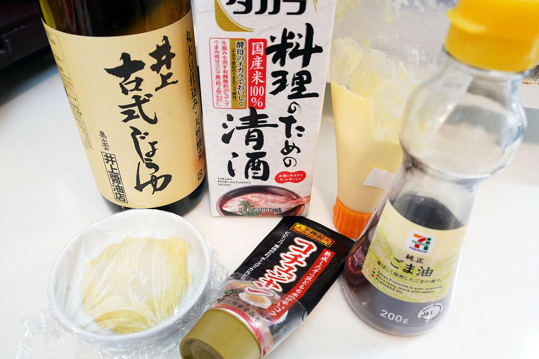 豚肉と厚揚げのコチュジャンマヨ炒め:調味料たち