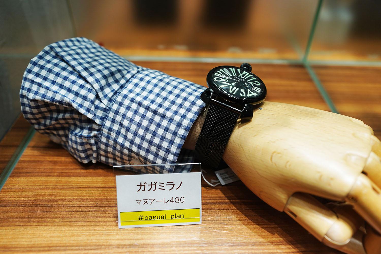 KARITOKE:レンタル時計の例3(ガガミラノ マヌアーレ48C)