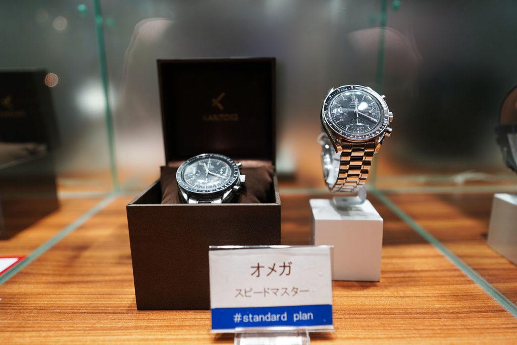 KARITOKE:レンタル時計の例4(オメガ スピードマスター)